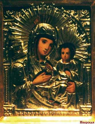 Иверская Божья матерь