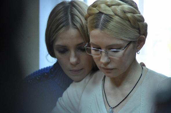 Юлия Тимошенко в суде