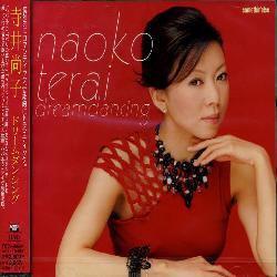 Naoko Terai